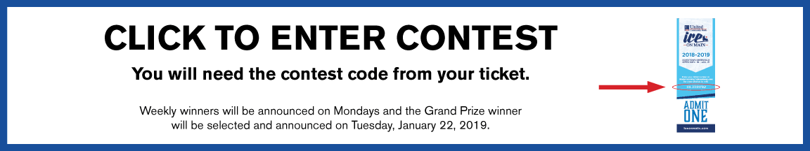 Enter Contest: You will need the contest code from your ticket. See contest rules for details.